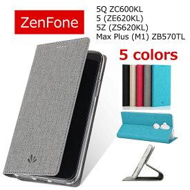 ZenFone Max Plus (M1) ZB570TL ケース ASUS Zenfone 5 ZE620KL ケース 手帳型 スタンド機能 上質なPUレザー カード収納 ゼンフォン5 ZE620KL カバー おしゃれ スマホケース Zenfone 5Z ZS620KLケース ZenFone 5Q ZC600KL ケース 手帳 おすすめ