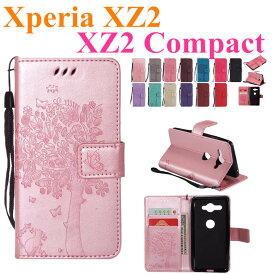 Xperia XZ4ケース Xperia XZ4 Compactケース Xperia XZ3 Xperia XZ2 Premium Xperia XZ2 ケース カバー 手帳型 型押しデザイン おしゃれ 樹 猫 Xperia XZ2 compact 手帳型 ケース 耐衝撃 可愛い カード入れ 多機能 マグネット式 PUレザー 革 ストラップ付き
