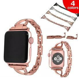 Apple Watch Series 4 40mm 44mm apple watch バンド Series 3/2/1 38mm 42mm 高級合金 おしゃれ 合金 アップル 光沢度 ビジネス おしゃれ アルミ合金製 高品質上品 apple watch バンド レディース 装着簡単 工具不要 サイズ調整可能 耐久性 ギフト対策