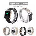 apple watch Series4 44mm 40mm 対応 バンド 304ステンレス 高級ステンレス鋼 交換ベルト42mm用 38mm用 アップルウォッチ バンド 44mm 40mm 耐久性 錆