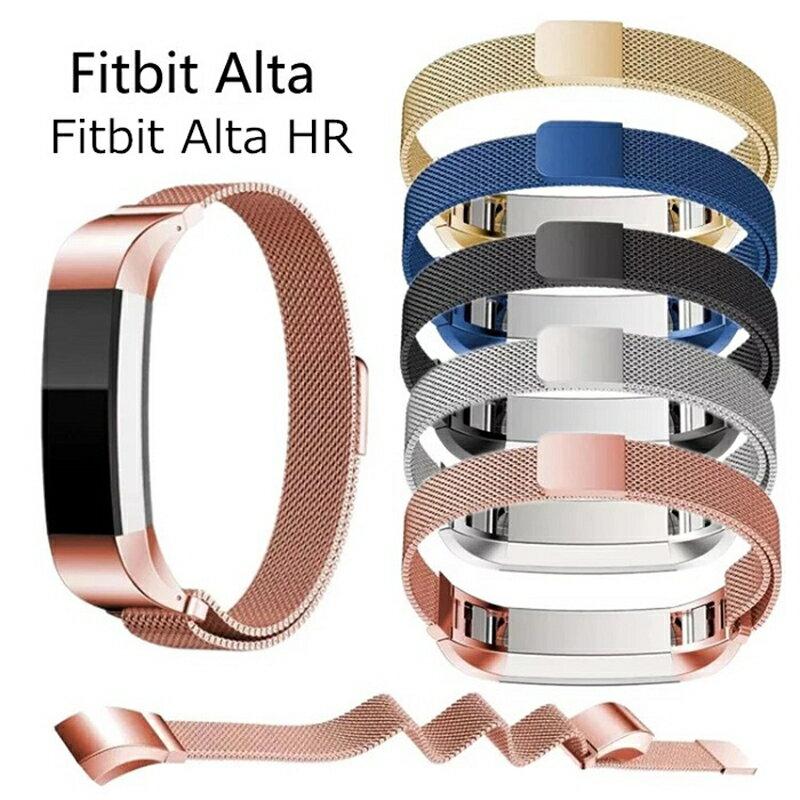 【4月25日限定★店内全品5%OFF】バンド for Fitbit Alta HR/Fitbit Alta ステンレス鋼 バンド 交換ベルト Fitbit Alta HR バンド 交換 Fitbit Alta 兼用 マグネット 自動吸着 ステンレス 高級 フィ