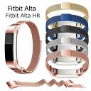 バンド for Fitbit Alta HR/Fitbit Alta ステンレス鋼 バンド 交換ベルト Fitbit Alta HR バンド 交換 Fitbit...
