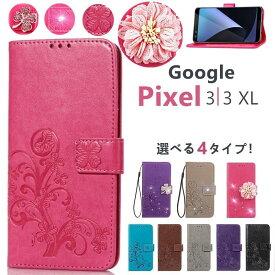 google 3A 3AXLケース Google Pixel 3 ケース 手帳型 Google Pixel 3 XL ケース 上質なカバー レザー tpu 型押し 四つ葉のクローバー 可愛い おしゃれ ダイヤ 選べる4タイプ グーグル ピクセル3/3xl手帳ケース カード入れ 上品 片手操作 耐衝撃 全面保護 スタンド機能