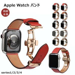 【即日発送】apple watch series 5 バンド 高級本革 44mm 40mm対応 アップルウォッチ ベルト シリーズ 1 2 3 42mm用 38mm用 折りたたみ式バックル Dバックル おしゃれ 高品質 高級感 優雅 Apple watch ベルト