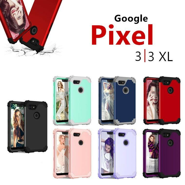【在庫セール特価】Google Pixel 3ケース 多重構造 耐衝撃 DoCoMo ドコモ au SoftBank Pixel 3 XL ケース おしゃれ 男女兼用 pc シリコン Google ピクセル3 カバー スマホケース 精密な加工 レンズ保護 グーグル ピクセル 3 XL ケース 装着簡単