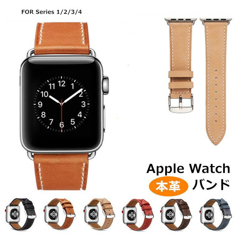 アップルウォッチ バンド スポーツバンド ベルト apple watch series4 40mm 44mmseries3 series2 series1 Apple Watch バンド 38mm 42mm レザー 本革 ベルト アップルウォッチ ビジネス風 高級感 おすすめ 腕時計バンド 替えベルト レディース メンズ ギフト 送料無料