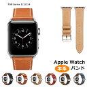 アップルウォッチ バンド スポーツバンド ベルト apple watch series4 40mm 44mmseries3 series2 series1 Apple Watch…