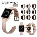 革 アップルウォッチ バンド Apple Watch 本革バンド レザー 38mm 42mm 44mm 40mm アップルウォッチ バンド 腕時計 Series 1