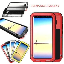 【LOVEMEI正規品】Samsung Galaxy S10ケース Galaxy S10plus 全面カバー galaxy S10eケース 超耐衝撃 耐震 防塵 撥水 galaxy note9/S9/S9+/Note8/S8+/S8 ケース/カバー 全面保護 アルミバンパー 金属フレーム レンズ保護 かっこいい おしゃれ ギャラクシーケース