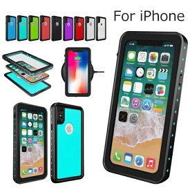 iphone xs/xケース 耐衝撃 防水 防塵 iPhone8ケース iPhone 8plus/7/7plusケース 全面保護 アップル スマートケース 防雪 耐久性 iPhone Xカバー レンズ保護 無線充電に対応 アイフォン かっこいい おすすめ 装着簡単 TPU ロゴ見える