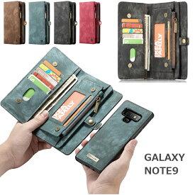 GALAXY note10/note10+ galaxy s10plus/s10/s10e ケース 手帳型 大容量 分離式 スマホケース レザー風 ストラップ付き カード収納 icカード 定期券 小銭入れ 現金 鍵 イヤホン ケーブル 収納 ファスナー付き ノート10ケース 持ち運びしやすい オススメ 上品 ビジネス風