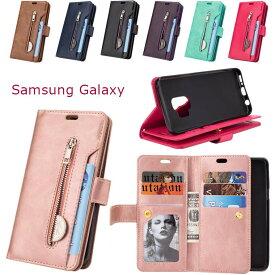 galaxy note10/note10+/s10/s10plus/10eケース Samsung Galaxy Note9 S9 S9+ ケース 手帳型 Galaxy S9/S9+ ケース ギャラクシー S9 S9+ 手帳型カバー 大容量 カード収納 ファスナー付き 小銭入れ 便利 スマホケース サムスン 手帳型ケース スタンド ストラップ 可愛い