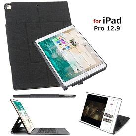 ipad pro 12.9 ケース キーボード付き 超薄型 超軽量 可愛い 上品 iPad Pro 12.9 カバー スタンド機能 折り畳めるホルダー アイパッドプロ タブレットケース キーボード 放熱性が抜群 上質なレザー 打鍵感が抜群 仕事 勉強 おすすめ ビジネス 高級感