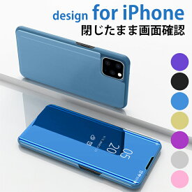 iphone11ケース 11pro/11promax手帳型ケース iPhonexs xr xs xsmax ケース 手帳型 閉じたまま画面確認可能 iphoneXSケース 手帳型 安定な三角構造 スタンド iphoneXr 手帳型カバー 軽量 薄型 持ち運びしやすい 優雅 可愛い かっこいい ミラーとして利用 全面保護