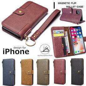 iphone 11/11pro/11pro maxケース xs max ケースiPhone xs/xr ケース 手帳型 おしゃれ iPhone8plus ケース iPhone7ケースかわいい iPhone6s/6 plus スマホケース ストラップ付き レンズ保護 アイフォンx/8/8plus/7/7plus/6s/6plusケース 手帳型 カード収納