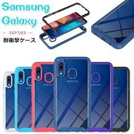 Galaxy A30 ケース 星空柄 背面 スマホケース 可愛い ギャラクシー A30 ギャラクシー Note10/Note10+背面ケース カバー galaxy s10/s10plus/s10eケース 耐衝撃 レンズ保護 操作便利 Samsung Galaxy S9plus/S9背面カバー 多重構造 頑丈 丈夫 高品質 おしゃれ おすすめ