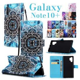 galaxy note10ケース 手帳型 おしゃれ 可愛い 柄 galaxy note10+手帳型ケース Galaxy S10 Plus/S10/S10eケース 手帳型 ストラップ付き 携帯便利 ギャラクシー ノート10/10+手帳型ケース Galaxy A30 S9 S8plus S8 スマホカバーカード入れ スタンド マグネット式