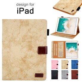 ipad 10.2インチ ケース 手帳型 全面保護 iPad Air3 /iPad pro10.5 手帳型ケース ビジネス風 ケース 軽量 薄型 スタンド機能 オートスリープ機能iPad pro 11ケース カバー iPad 9.7インチ ケース iPad Air2/ Air mini5/4/3/2/1ケース スタンドケース おしゃれ おすすめ