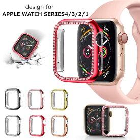 送料無料 アップルウォッチ フレーム pc メッキ キラキラ Apple Watch 4 カバー 44mm 40mm ケース Apple Watch Series 4/3/2/1 38mm 42mm 超薄型 カバー アイ ウォッチ 全面保護 ケース かわいい ラインストーン おしゃれ 優雅 耐衝撃 装着簡単 上質な手触り 高級