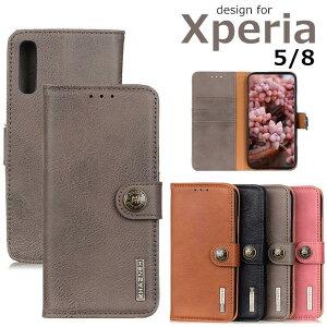 xperia8 902SO SOV42 ケース 手帳型 xperia 5 ケース 手帳型 SO-01M SOV41 ヴィンテージ風 おしゃれ エクスペリア8 手帳型ケース レザーケース Xperia ace Xperia xz3 Xperia xz2 Xperia xz2 Compact Xperia XA2 XA2 Ultra スマ