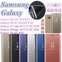 GalaxyS8手帳型ケースgalaxys8+閉じたまま画面確認できる全面保護Galaxy純正カバー軽量薄いGalaxyS7edge/GalaxyS6edge/GalaxyS6ケース手帳綺麗な色ゴールドスマホケースサムスンギャラクシー横向き縦向きスタンド機能送料無料