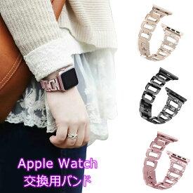 Apple Watch series4 バンド 交換ベルト 40mm 44mm 38mm 42mm 高級感 アップルウォッチ バンド 光沢度 ビジネス ブリンブリン おしゃれ iwatch 交換用バンド ラインストーン 可愛い apple watch series3/2/1 バンド きらきら ダイヤモンド 高品質 錆びにくい