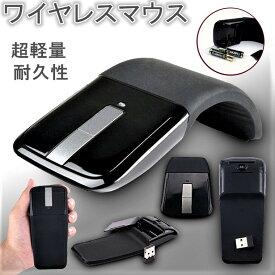 USB 無線 マウス ワイヤレス レシーバー 快適 耐久性 小型 軽量 コンパクト 高級感 2.4G光学式 高精度 3ボタン 省エネ 操作超簡単 ワイヤレスマウス 無線マウス パソコン 周辺機器 持ち運び便利 電池 オシャレ ファッション 安い 通販