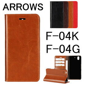 Arrows Be F-04K ケース 手帳型 本革 全面保護 高級感 Arrows NX F-04G カバー 保護ケース スタンド機能 カード入れ オシャレ シンプル 上質 ビジネス f04kカバー f04gケース 横置き 耐衝撃 ソフト 携帯ケース スマホケース/カバー 革 手帳タイプ