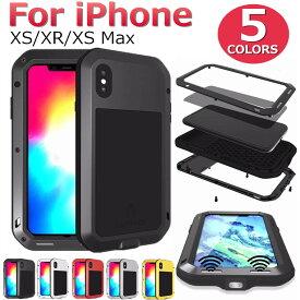527a981f7b iPhone XS iPhone XS Max iPhone XR iPhone X ケース アルミバンパー 多重構造 耐衝撃 防塵 最強メタルケース  おしゃれ かっこいい アイフォンXS/XS マックス バンパー ...
