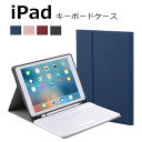 iPad ケース Bluetooth キーボード iPad pro 10.5/iPad Air3 (第三世代) 10.5カバー PUレザー mini5 iPad Pro 11イン…