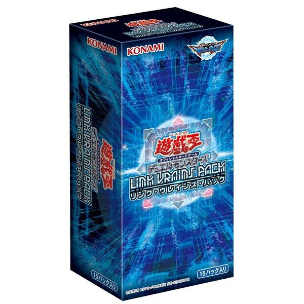 【新品】【トレカ】 遊戯王OCG デュエルモンスターズ LINK VRAINS PACK BOX (1箱15パック入り)[リンク・ヴレインズ・パック]