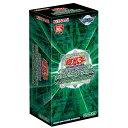 遊戯王OCG デュエルモンスターズ LINK VRAINS PACK 2 BOX (1箱15パック入り) 新品 トレカ