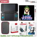 New ニンテンドー2DS LL ルイージマンション オリジナルセット 新品 N2DSLL本体+ソフト+アクセサリー4点 【送料無料】Nintendo 3DS 2DS