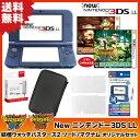 【新品】【3DS】 New ニンテンドー3DS LL 妖怪ウォッチバスターズ2 秘宝伝説バンバラヤー ソード/マグナム オリジナルセット [N3DSLL本…