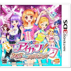 【新品】【3DS】 アイカツ! 365日のアイドルデイズ [CTR-P-BA3J]