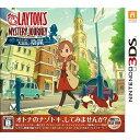 【予約】【3DS】 7月20日発売予定 レイトン ミステリージャーニー カトリーエイルと大富豪の陰謀 [CTR-P-BLFJ]