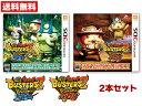 【送料無料】【予約】【3DS】 12月7日発売予定 妖怪ウォッチバスターズ2 秘宝伝説バンバラヤー ソード/マグナム 2本セット [CTR-P-BYN…