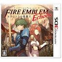 【新品】【3DS】 ファイアーエムブレム Echoes もうひとりの英雄王 通常版 [CTR-P-AJJJ]