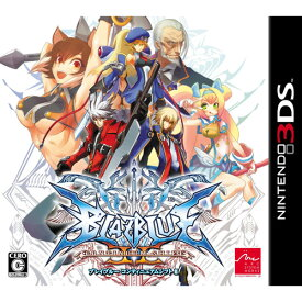 【新品】【3DS】 BLAZBLUE CONTINUUM SHIFT II 3DS版 [CTR-P-ABLJ]