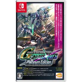SDガンダム ジージェネレーション クロスレイズ プラチナムエディション Nintendo Switch 新品 (HAC-P-ASN5E) NSW