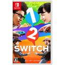 【新品】【NSW】 1-2-Switch (ワン・ツー・スイッチ) [HAC-P-AACCA][ニンテンドースイッチ]
