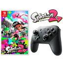 【予約・発売日前日出荷】【NSW】 7月21日発売予定 Splatoon 2 (スプラトゥーン2)ソフト + Nintendo Switch Proコントローラー セット