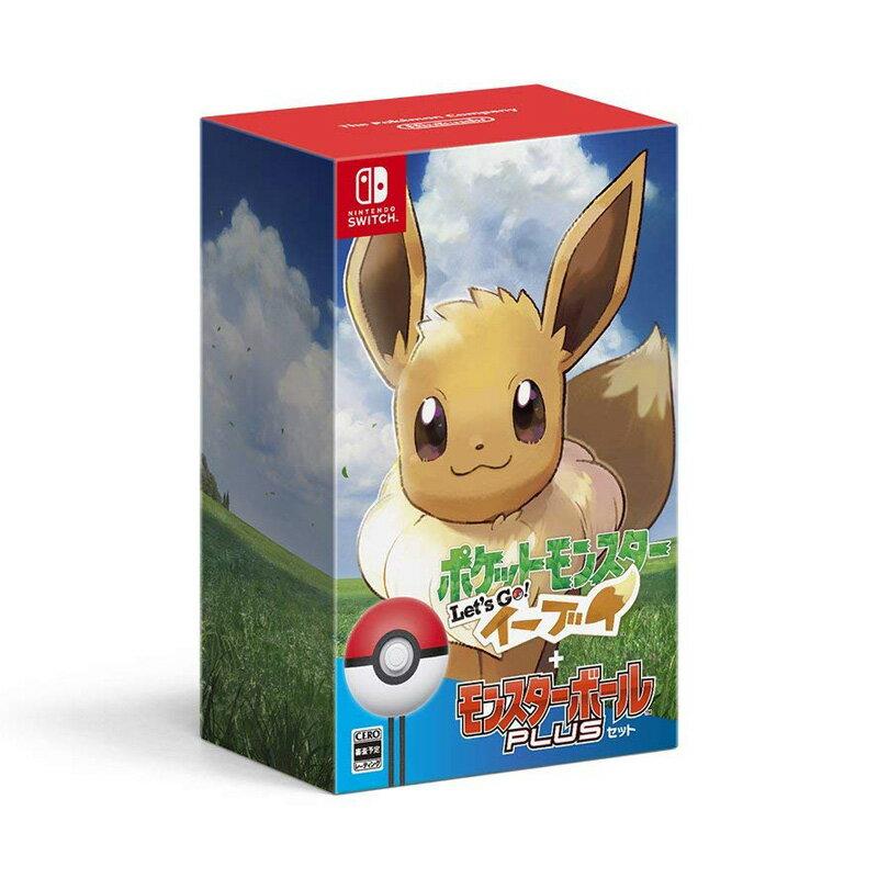 ポケットモンスター Let's Go! イーブイ モンスターボール Plusセット (HAC-R-ADW3A) Nintendo Switch 新品 NSW