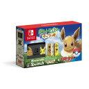 Nintendo Switch ポケットモンスター Let's Go! イーブイセット (モンスターボール Plus付き)ニンテンドー スイッチ 本体 新品 NSW …