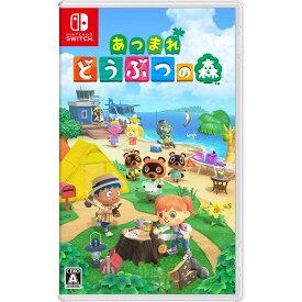 あつまれ どうぶつの森 Nintendo Switch 新品 NSW (HAC-P-ACBAA) ※お一人様2点まで