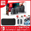 【新品】【NSW】 Nintendo Switch ハジメテセット [ニンテンドー スイッチ 本体][HAC-S-KAAAA][HAC-S-KABAA][オリジ...