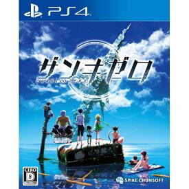 【新品】【PS4】 ザンキゼロ [PLJS-36023]