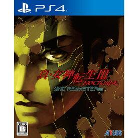 真・女神転生III NOCTURNE HD REMASTER PS4 予約 10月29日発売予定 新品 (PLJM-16728)