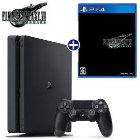 ファイナルファンタジーVII リメイク + PlayStation4 本体 セット PS4 予約 4月10日発売予定 新品 (PLJM-16478) 送料無料 FINAL FANTASY VII REMAKE FF7 CUH-2200 500GB