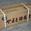 【オガ炭】 やまと備長炭 10キロ 【02P03Dec16】 [※同梱発送25kgまで]